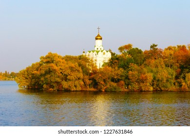 Beautiful autumn sunset on the River Dnieper, Christian Church in the Monastic island, Dnepr City, Ukraine (Dnipro, Dnepropetrovsk, Dnipropetrovsk)