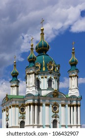 Beautiful baroque St. Andrew's Church or the Cathedral of St. Andrew was built in Kyiv between 1747 and 1754, and designed by the imperial architect Bartolomeo Rastrelli. Kiev, Ukraine
