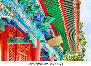 Beautiful Beihai Park, near the Forbidden City, Beijing.China