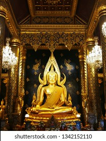 Beautiful Bhudda temple named Bhudda Chinnarat at Wat Phra Sri Rattana Mahatat in Phitsanulok province.