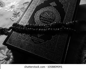 Imágenes, fotos de stock y vectores sobre Quran English