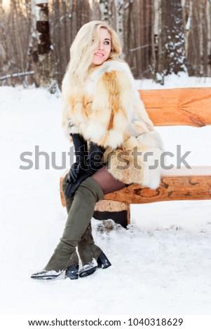 Will Beautiful blonde in fur coat your phrase