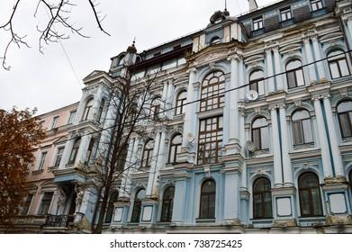 beautiful blue historical building in the center of Kiev, Ukraine