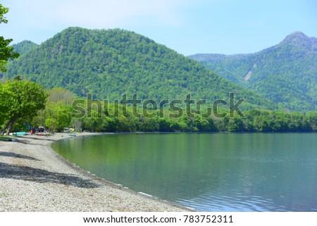 Beautiful blue lake with