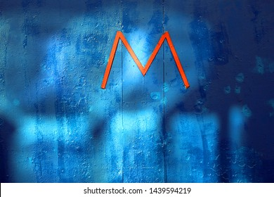 Beautiful blue texture of the boards with the letter m photographed close-up