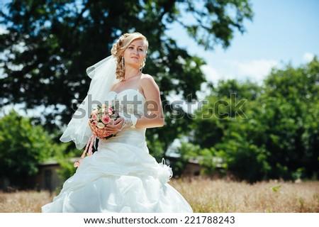 Beautiful Bride Outdoors Bride Holding Wedding Stock Photo Edit