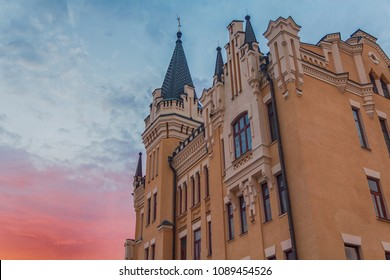 Beautiful building in classical style with towers on sunset background. Kiev, Ukraine