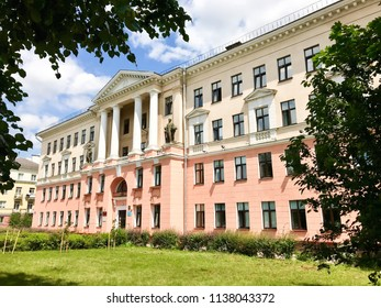 Beautiful building with columns. Pink building. Minsk city architecture