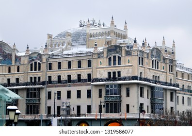 beautiful building in Moscow in Russia photographed close-up