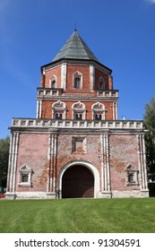 Beautiful building.Mostovaya tower against the blue sky and green grass. The Tsar's estate in Izmailovo. Russia, Moscow
