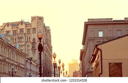 beautiful buildings on city street. Moscow City, ancient architecture building Old on Arbat Street. beautiful view of the city, city landscape. Famous Arbat street in Moscow, Russia.