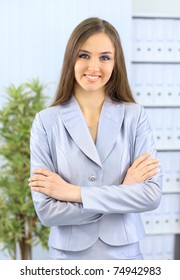 The beautiful business woman at office