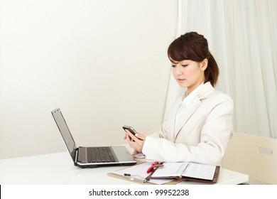 Beautiful business woman. Portrait of asian woman.
