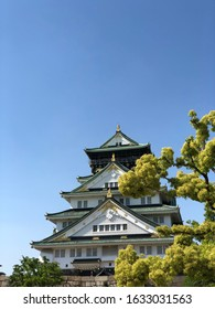 A beautiful castle in Osaka.