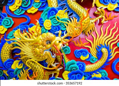 beautiful chinese dragon abstract  background