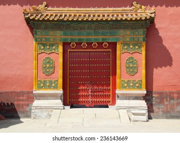 Beautiful chinese gate in the Forbidden City (Beijing)