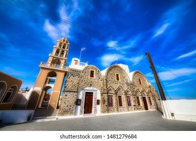 The Beautiful Church of Agios Dimitrios in Mesaria on the Island of Santorini, Greece