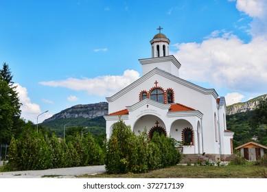Beautiful church at Madara in the Shumen municipality of Bulgaria.
