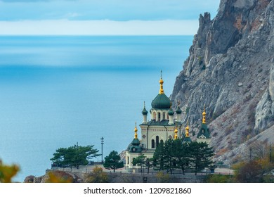 Beautiful Church of the Resurrection of Christ, Foros church on a rock in the Crimea against the background of the sea, Russia