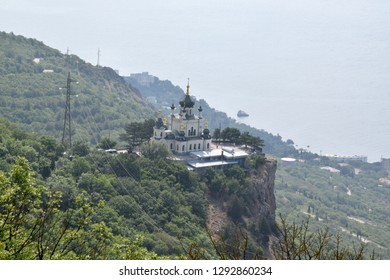 Beautiful Church Of The Resurrection on the hill in front of the sea