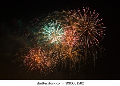 Beautiful colorful fireworks in the dark sky