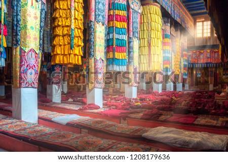 Beautiful colorful interior decoration
