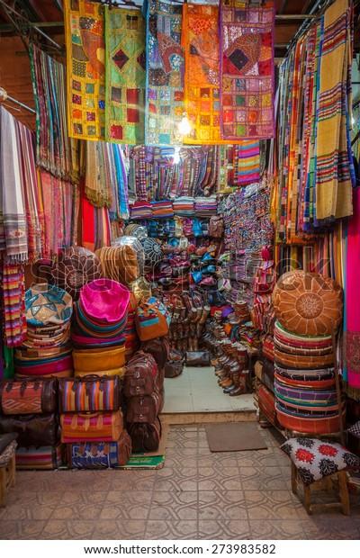 Beautiful Colours In The Marrakech Souk