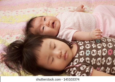 Beautiful Cute Baby Asian Girl
