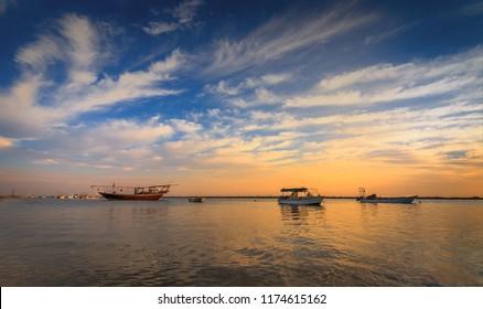 Beautiful Dammam Corniche Saudi Arabia - Sunrise view ,