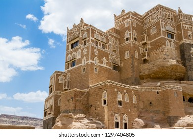 Beautiful Dar Al-Hajar Sana'a Yemen