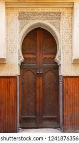 Beautiful decorated door in the medina of Fez, Morocco