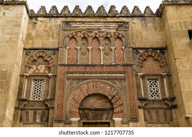 Beautiful decorations on the outside walls of Mezquita, a former Moorish Mosque that is now the Cathedral of Cordoba, Andalucia, Spain. Mezquita is a UNESCO World Heritage Site.