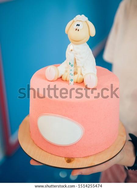 Miraculous Beautiful Delicious Birthday Cake Lamb Figurine Stock Photo Edit Birthday Cards Printable Inklcafe Filternl