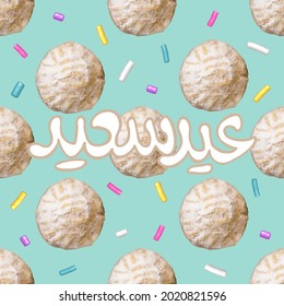 Beautiful design about Eid Elfitr with Egyptian kahk (kaak) and some colorful sprinkles. Each Arabian country has her special taste and design of kahk. Baking and eating kahk in Eid is very special.