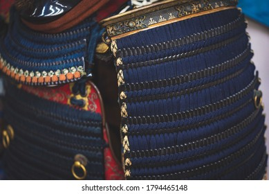 Beautiful and elaborate armor of the samurai