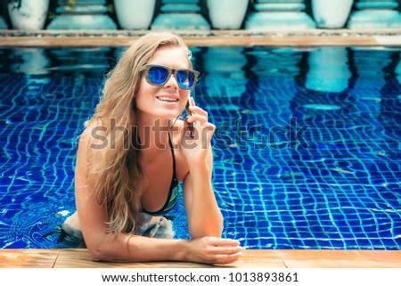 SEX AGENCY Pool