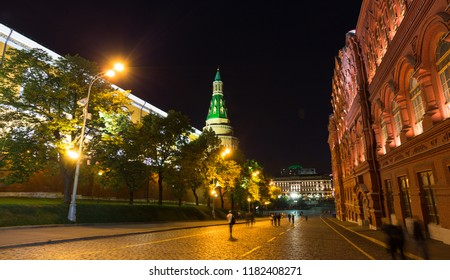 Beautiful and Famous Night view of Moscow near the Kremlin