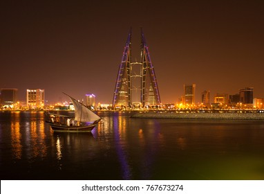 Beautiful fishing boat and Bahrain skyline