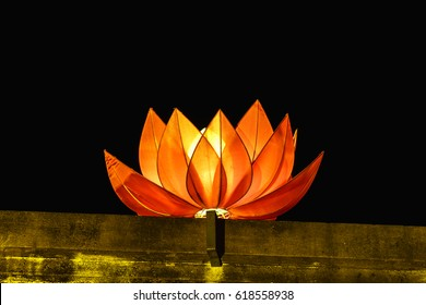 Lotus Flower Lamp Stock Photos Images Photography Shutterstock