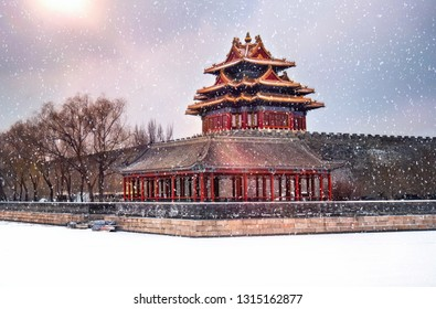 Beautiful Forbidden City in snow - China