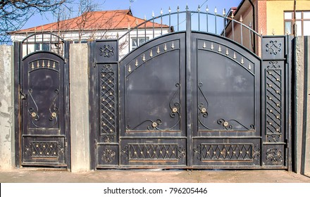 Metal Gate Images Stock Photos Amp Vectors Shutterstock