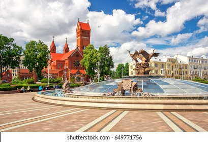 Beautiful fountain in Independence Square in Minsk