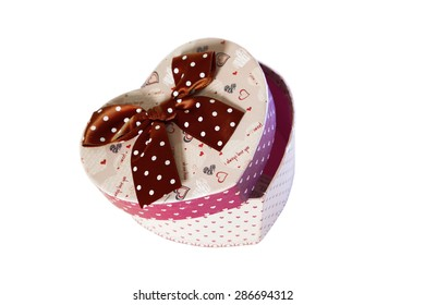 Beautiful gift box isolated on white