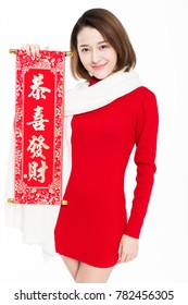beautiful girl holding couplet celebrating chinese new year,word meaning is blessing good luck.