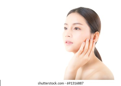 Beautiful girl with makeup, woman and skin care concept / attractive asian girl smile on face isolated on white background.