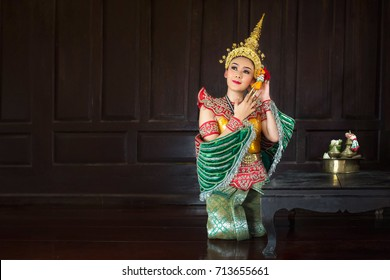 Beautiful girl wearing a dress for the Manohra Dance show. Manohra Dance is a folk show of Thailand. Very popular in Southern Thailand.