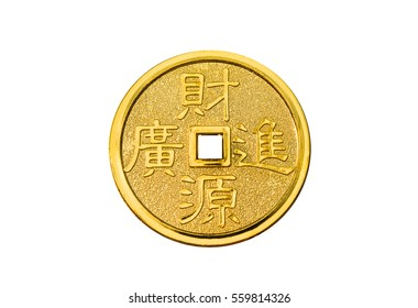 Beautiful golden Chinese wealth coin with words for lucky and happy on Chinese new year 2017 isolated on white background for, close-up money with clipping path included