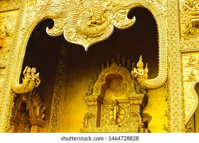 Beautiful golden temple. A golden church of buddhist temple and an ancient temple in Sri Pan Ton temple or Wat Sri Pan Ton at Nan province, north of Thailand.