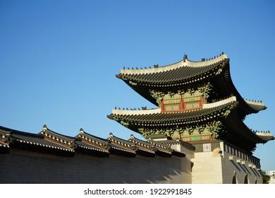 The beautiful Gyeongbokgung Palace in Seoul