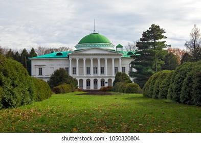 Beautiful  Halahans Estate with green lawn in front, Sokyryntsi, Chernihiv region, Ukraine. Horizontal outdoors shot.